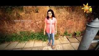 Amma - Tiney Pamuditha