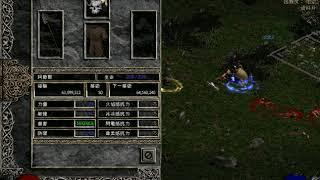 Diablo II 暗黑破壞神2 純火法 基本裝