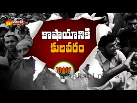BJP Beat SP and BSP at Game of caste politics in Uttar Pradesh || Sakshi Magazine Story