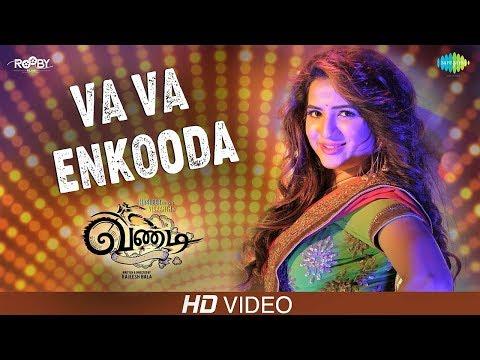 Va Va Enkooda   Video   Vandi   Vidharth   Chandini   Sooraj S Kurup   Snehan   Sithara Krishnakumar