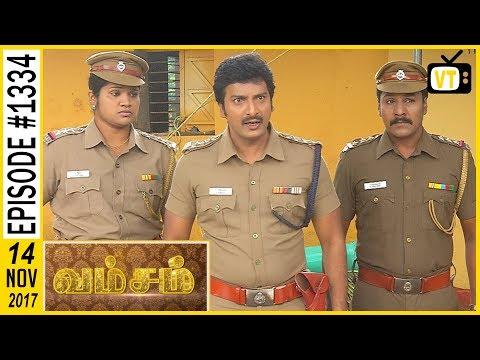 Vamsam - வம்சம் | Tamil Serial | Sun TV |  Epi 1335 | 14/11/2017 | Vision Time