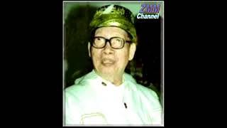 Melengketkan Asma' Allah Part 1 by Prof. Dr. S. Syeikh Kadirun Yahya