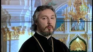 Церковный календарь. 9 июня 2020. Святой исповедник Иоанн Русский (1730)