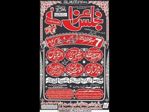 Live Majlis 07 safar Totta Syedan kallar Road Rwp 2019