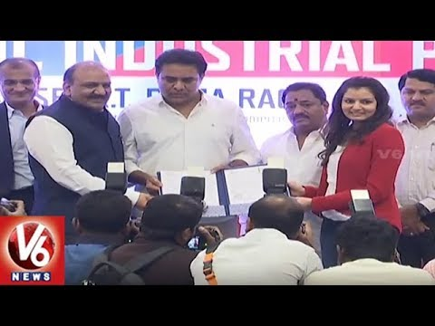 Minister KTR Presents Land Allotment Letters To FLO Women Entrepreneurs | Hyderabad | V6 News