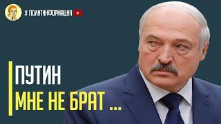Срочно! Точка невозврата: Лукашенко наносит сокрушительный удар по банковской системе России