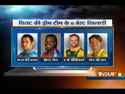 This is Virat Kohli's Dream Team, MS Dhoni is the Captain   Cricket Ki Baat