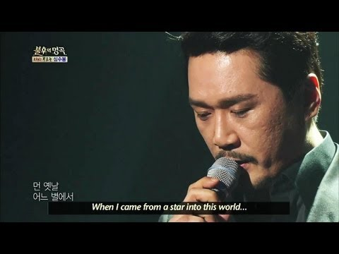 JK Kim Donguk - One Million Roses | JK김동욱 - 백만송이 장미 (Immortal Songs 2 / 2013.05.11)