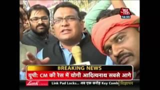 Download Last Hour Of Suspense Uttar Pradesh CM 3Gp Mp4