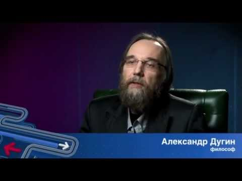 Александр Дугин - Любовь мертва