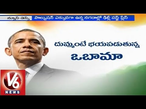 Obama afraid with heavy air pollution in India capital city - New Delhi (10-01-2015)
