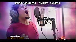 Latest New Adhunik Song 2015 /2072 //Jasko Lagi /Pramod Kharel जस्को लागि म लाई छोड्यौ  {PROMO}