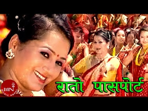 Rato Pasport Teej Song By Shova Tripathi video