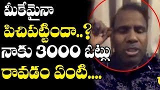 Ka Paul Fires On Ap Election Results | Ka Paul Latest Hilarious Video | Top Telugu Media