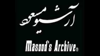 Ahmad Zahir - Mah Ham Ze Rah Rased