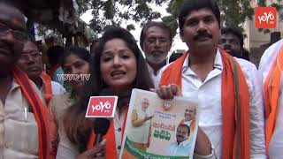 Actress Madhavi Latha Election Campaign In AP | BJP | TDP | Chandrababu Naidu