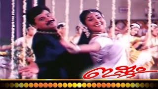 Kandu Kandu Kandilla.... Song From Super Hit Malayalam Movie Ishtam - [HD]