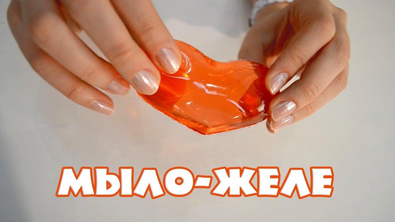 Сделать мыло своими руками ютуб