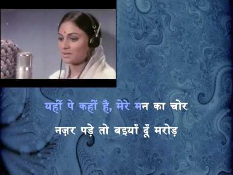 Lute Koi Man Ka Nagar (H) - Abhimaan (1973)