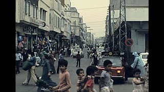 Morocco 1976