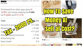 Everything You Need to Know About Sell At Cost App Before Purchasing    Tax +  Shipping + Everything