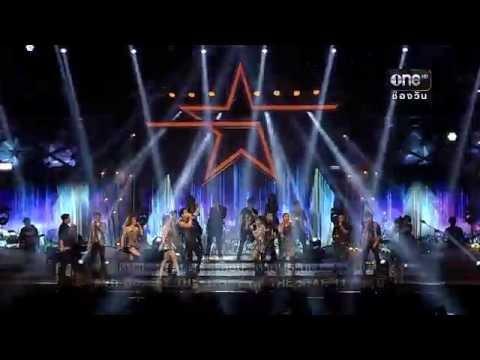 ย้อนหลัง เพื่อดาวดวงนั้น - รวมเดอะสตาร์ : THE STAR 11 รอบชิงชนะเลิศ 26 เม.ย.58