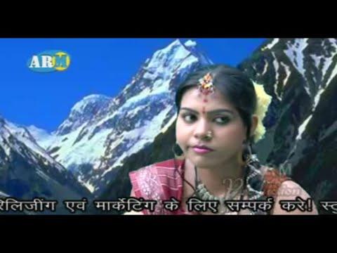 New 2015 Bhojpuri Bol Bam Song || Hamar Bhola Haue Bahute Saukin A Sakhi || Sanjiv Kumar video