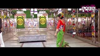 download lagu Tuma Chehera Manaku Pauchi - Mu Kendrapara Baba - gratis