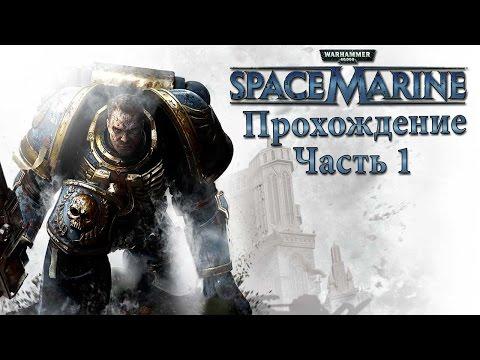 Warhammer 40000,warhammer40000, warhammer40k, warhammer 40k, ваха, сорокотысячник,фэндомы,soul drinkers,techmarine