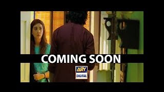 A New Story With A New Topic Meri Nanni Pari Coming Very Soon on ARY Digital