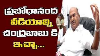 JC Diwakar Reddy Complaints to Chandrababu Against Swami Pramod Ananda | AP News