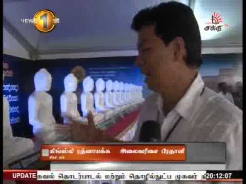News 1st Prime Time Shakthi Tv News 8 PM 04th May 2015