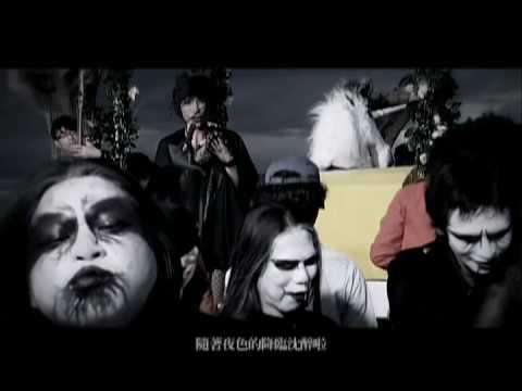 Tizzy Bac - 婚禮歌手 MV