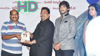 Darlinge Osi Na Darlinge  Movie || Audio Launch