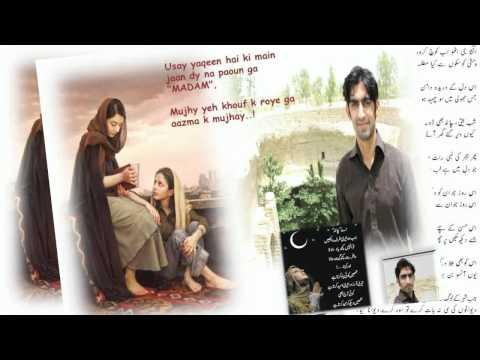 Insha Ji Utho Ab-ustaad Amanat Ali Khan video