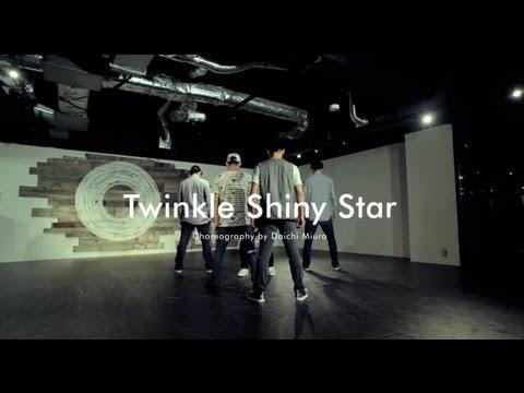 三浦大知 / 「Twinkle Shiny Star -CHOREO VIDEO-」from NEW SINGLE『GO FOR IT』(CHOREO VIDEO盤)