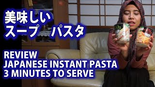 Review Japanese Instant Pasta: 3 Minutes to Make //Japan Halal TV