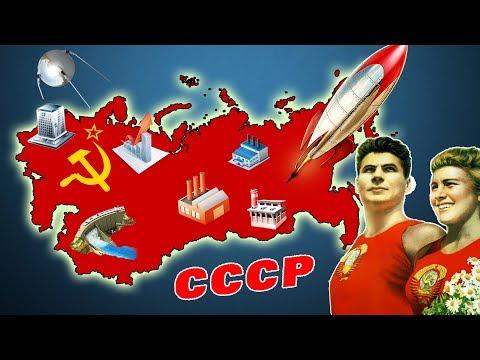 Что было сделано великого в СССР? Мощное видео!
