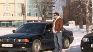 BMW 7 - Моя машина