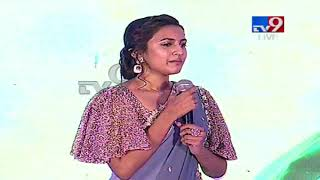 Niharika praises Sirivennela Seetharama Sastry at Happy Wedding Pre Release