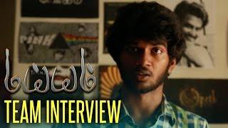 Maiem Team Interview