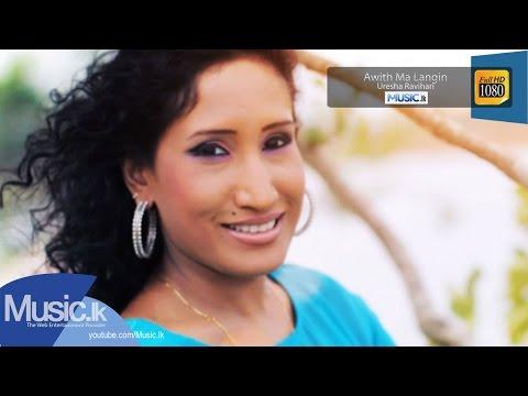 Uresha Ravihari - Awith Ma Langin