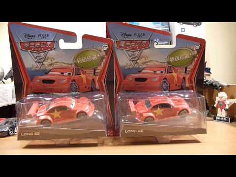 TRADE VIDEO Cars 2 Super Chase Long Ge - 22 May 2013