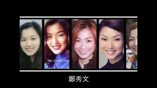 Hong Kong Movie Stars 今昔情懷