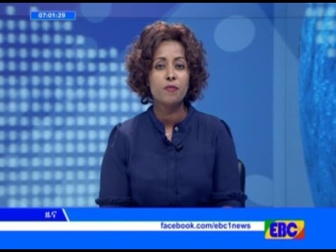 Latest Ethiopian News - EBC December 26, 2016