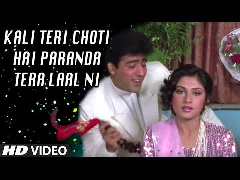 Kali Teri Choti Hai Paranda Tera Laal Ni Full Song | Bahaar...