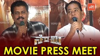 Saamy 2 Movie Press Meet | Chiyaan Vikram, Keerthy Suresh | Hari | Devi Sri Prasad