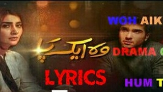 download lagu Woh Aik Pal  Song  Ost Humtv Drama gratis