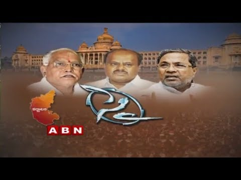 Big blow to Yeddyurappa | Will BJP be able to win floor test in Karnataka ?