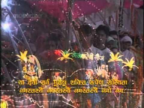 Ya Devi Sarva Bhuteshu - Devi Mantra - Chorus video